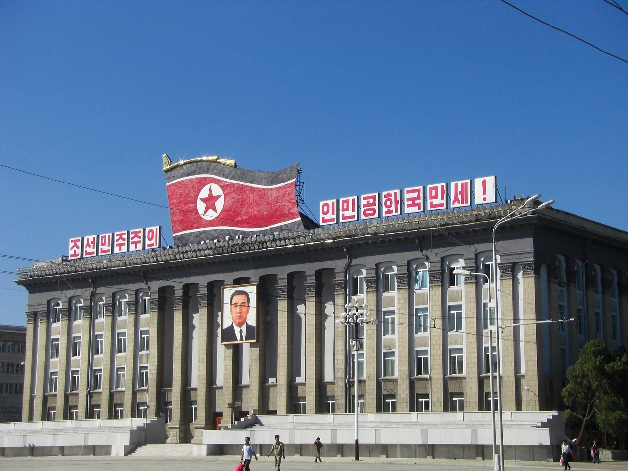 no fly zone north korea