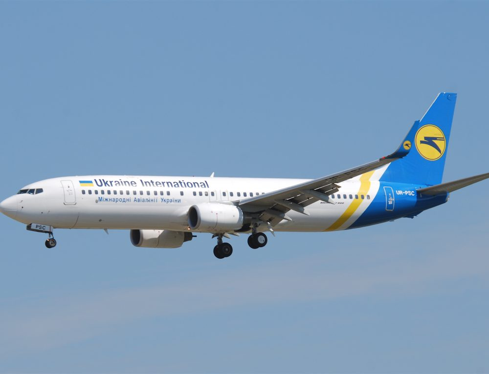 Ukrainian Airlines Plane Crash over Iran: What You Need to Know